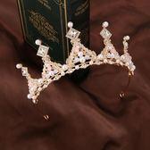 全館83折 兒童皇冠頭飾公主女童表演王冠水晶發箍小孩生日發卡鋼琴演出飾品