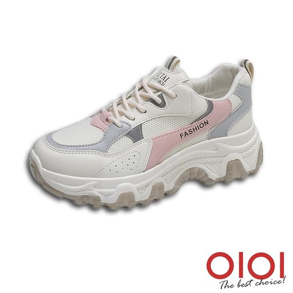 休閒鞋 潮女出街夜光厚底老爹鞋(粉) *0101shoes【18-H6pk】【現+預】