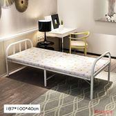 摺疊床 摺疊床單人便攜午休床家用簡易午睡床成人木板床辦公室隱形床T 2色