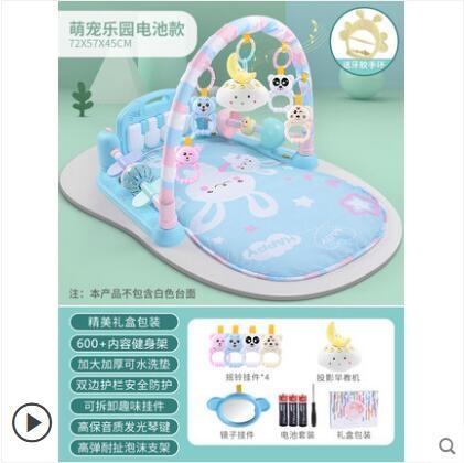 新生嬰兒玩具床頭旋轉床鈴推車掛件懸掛式床上搖鈴初生寶寶三個月 NMS名購新品