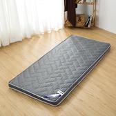 單人床墊 宿舍加厚學生墊被1.2米折疊家用地鋪睡墊榻榻米軟墊褥子-免運