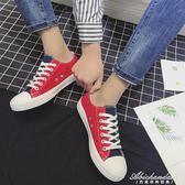 韓版潮流休閒板鞋學生布鞋繫帶低筒男鞋子 黛尼時尚精品