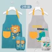 兒童畫畫圍裙防水幼兒園繪畫美術用護衣無袖家用寶寶吃飯罩衣圍兜 快速出貨
