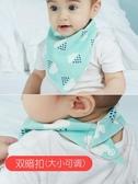 口水巾純棉嬰兒三角巾新生兒寶寶三角口水巾兒童圍嘴純棉圍兜圍脖