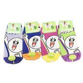 15-22cm 兒童襪 直版襪 LINE 饅頭人 舉手 歡呼 卡通襪 襪子 短襪