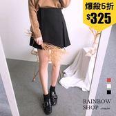 簡約後拉鍊壓摺褲裙-N-Rainbow【A33080】