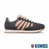 K-SWISS Granada復古運動鞋-女-灰/蜜桃橘