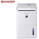 【天天限時】SHARP 夏普 DW-H8HT-W 4L水箱 8L/日自動除菌離子溫濕感應除濕機 3年保固