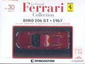 Ferrari經典收藏誌 0731/2018 第30期