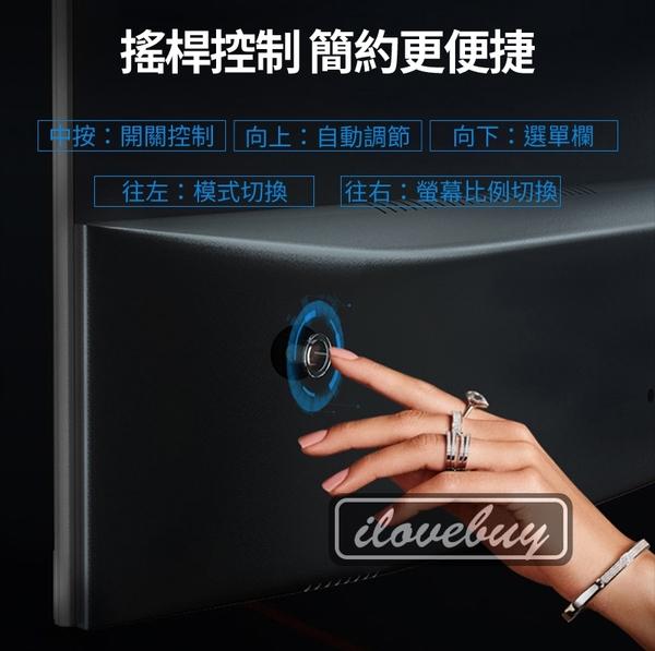 (限宅配) 27吋電競曲面無框電腦螢幕 75HZ 27吋液晶顯示屏 纖薄機身 電腦螢幕屏 電競曲面顯示屏