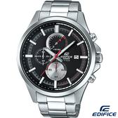CASIO EDIFICE  百米防水運動錶 EFV-520D-1A