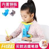 兒童近視坐姿矯正器小學生寫字視力保護器近視架寫字矯正器 萬聖節