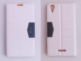gamax完美系列 Sony T3(D5103) 簡約綴色側翻手機保護皮套 隱藏磁扣可插卡可支撐 內TPU軟殼 全包防摔