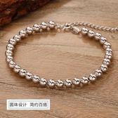 手鏈 女S925銀銀珠圓珠轉運珠佛珠首飾品日韓版甜美時尚 GB1958『優童屋』