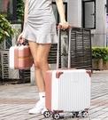 輕便密碼旅行箱女18學生20寸男登機24拉桿箱子母小型號旅行皮箱包QM 依凡卡時尚