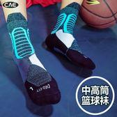 精英籃球襪子運動男夏季長中高筒毛巾加厚跑步登山詹姆斯專業訓練  巴黎街頭