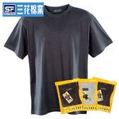 三花純棉彩色圓領衫(M~XL)【愛買】