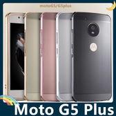 Moto G5 Plus 電鍍邊框+PC髮絲紋背板 金屬拉絲質感 卡扣二合一組合款 保護套 手機套 手機殼
