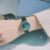 法版英版小眾手錶女簡約學生小錶盤森女系小清新韓版潮流【果果新品】
