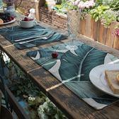 吾貨 ins植物水彩西餐墊布藝隔熱墊餐杯墊餐桌墊墊碗盤墊茶墊子【onecity】