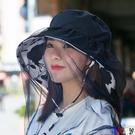 漁夫帽 遮陽帽 遮陽帽 太陽帽 戶外 防蚊帽 網紗帽 遮臉帽 防曬