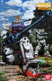 鋼彈模型 MG 1/100 陸戰型鋼彈 機動戰士 第08MS小隊 TOYeGO 玩具e哥