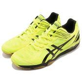 【五折特賣】Asics 排羽球鞋 Gel-V Swift CV LO 黃 黑 膠底 輕量透氣 男鞋 運動鞋【PUMP306】 TVR485-0790