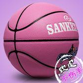 6號籃球女子中小學生青少年5號兒童幼兒園室外耐磨吸濕軟皮藍粉色