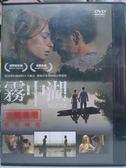 挖寶二手片-I08-065-正版DVD【霧中湖/聯影】-找尋漂泊流浪的人生風景