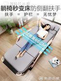躺椅折疊床單人午休床家用夏天簡易便攜辦公室午睡床多功能  【創時代3c館】igo