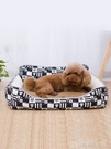 貓窩四季通用泰迪狗窩可拆洗夏季涼窩小型犬大型犬幼貓寵物窩用品