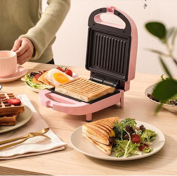 烤麵包機 三明治機早餐機家用輕食機華夫餅機多功能加熱吐司壓烤麵包機YYJ 麥琪精品屋