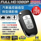 【CHICHIAU】Full HD 10...