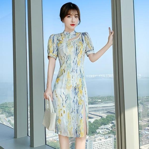 小洋裝 中國風女裝復古年輕款裙子改良版旗袍顯瘦連身裙N718快時尚