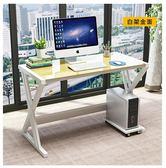 簡約現代電腦台式桌家用學生書桌床上筆記本電腦桌鋼化玻璃辦公桌HRYC 雙12鉅惠