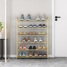 北歐輕奢簡易多層鞋架門口家用省空間大容量收納金屬鞋柜入戶 快速出貨
