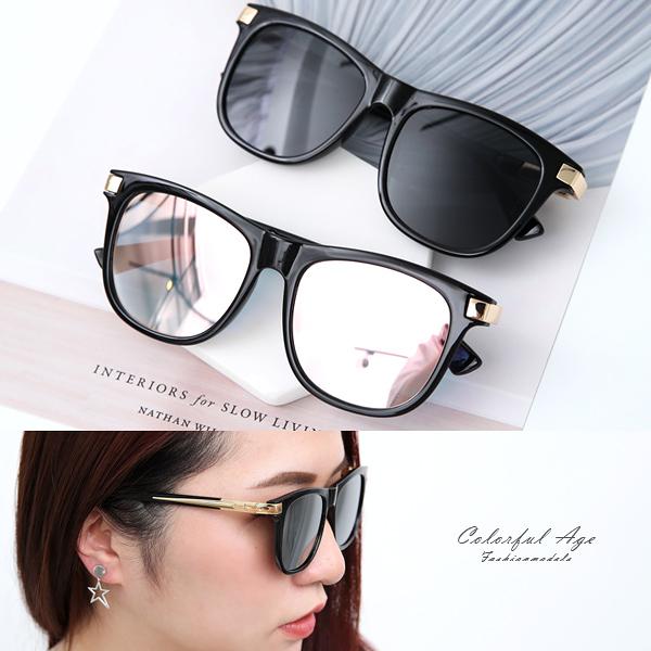 現代配色腳架膠框太陽眼鏡【NY422】