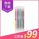 雙頭彩色中性筆(6支/盒)共12色(0.5mm)【小三美日】原價$119