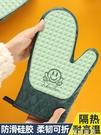 廚房手套烤箱手套專用防燙加厚耐高溫隔熱硅膠手套廚房烘焙微波爐手套可愛 晶彩