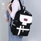 雙肩包男韓版潮簡約大學生高中學生電腦書包女大容量帆布旅行背包-Ifashion