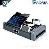 [富廉網] AIDATA PS1002G 時尚專業電話/平板/手機/辦公收納座