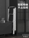 梯子家用折疊伸縮人字梯室內多功能爬梯加厚樓梯三四步YJT 【快速出貨】