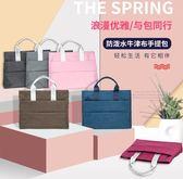簡約手提包文件袋A4帆布公文包男女士商務辦公會議袋韓版職業 麻吉部落