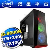 微星Z370平台【龍磁霸王】i5六核GTX1060獨顯SSD電玩機