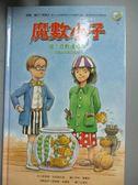 【書寶二手書T1/少年童書_PEJ】噹!奇數撞偶數-奇數與偶數的秘密_馬瑞琳.伯恩斯