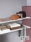 衣柜分層隔板柜子分層架臥室家用收納神器寢室免釘分割伸縮置物架 NMS