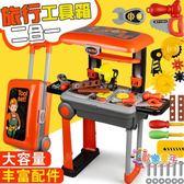 兒童工具箱維修玩具男孩仿真螺絲刀電?工程寶寶修理箱拉桿箱玩具 XW