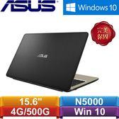 ASUS華碩 Laptop X540MA-0041AN5000 15.6吋筆記型電腦