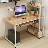 (一件免運)電腦桌 台式家用簡約現代簡易桌子寫字桌辦公桌書桌書架組合XW