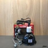 ZOO-MED 美國【陶瓷夾燈燈罩 S-14cm】兩棲、烏龜、寵物、爬蟲保溫燈罩 魚事職人